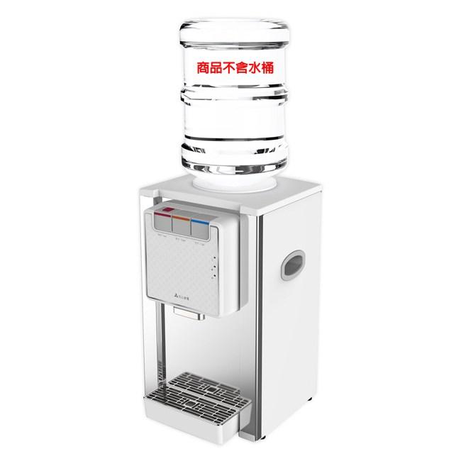 【元山】不鏽鋼桶裝水冰溫熱飲水機 YS-8201BWIB
