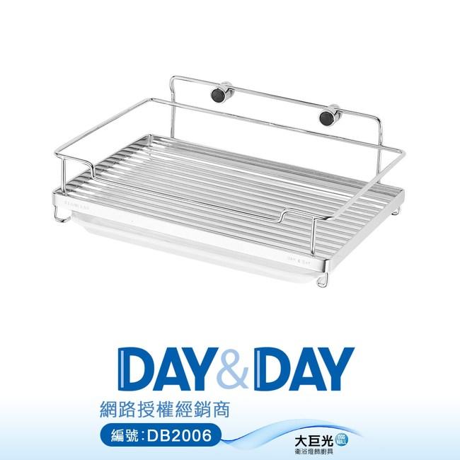 【DAY&DAY】不鏽鋼掛架固定座大方形置物架(ST2297LLH)