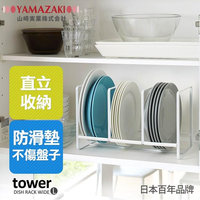 日本【YAMAZAKI】tower三格日系框形盤架L(白)