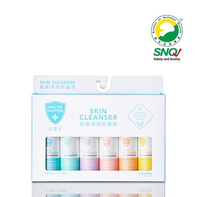 白因子肌膚清潔防護液25mlX6