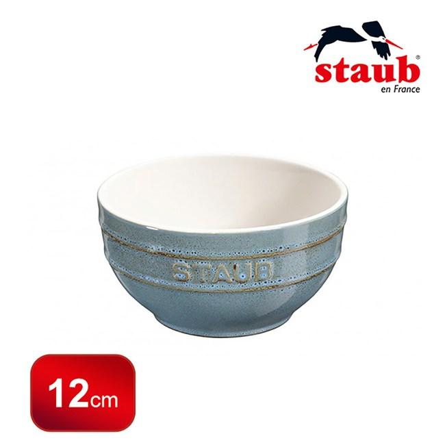 【法國Staub】圓型陶瓷碗12cm-綠松石