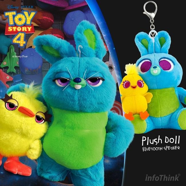 InfoThink 玩具總動員系列絨毛藍牙喇叭(鴨霸與兔崽子)