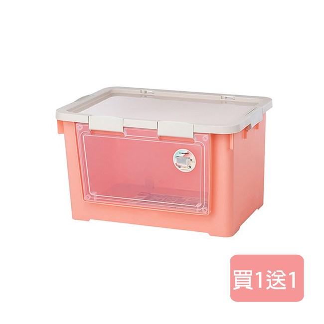 《真心良品》梅莉莎雙開式收納箱附輪70L-買一送一 粉色