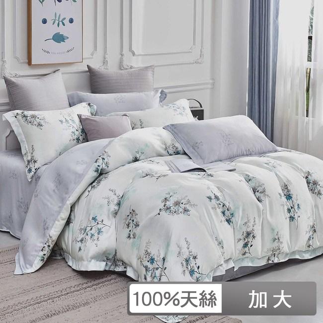 【貝兒居家寢飾】100%天絲全鋪棉床包兩用被四件組(加大/花遙影)