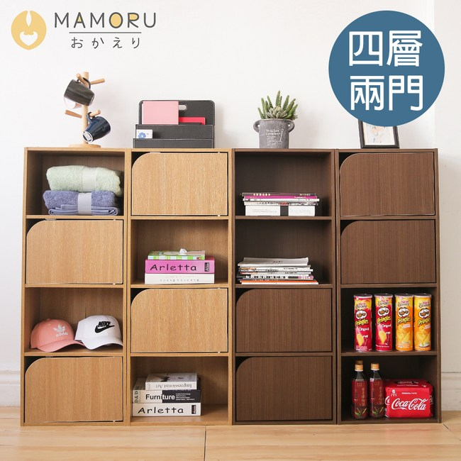 《MAMORU》日式簡約風木紋兩門四層收納櫃(置物櫃 四層櫃 書櫃)胡桃木色