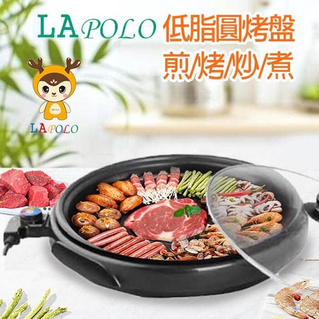 【LAPOLO藍普諾】不沾30公分烤盤/5段式(可分離)LA-9121