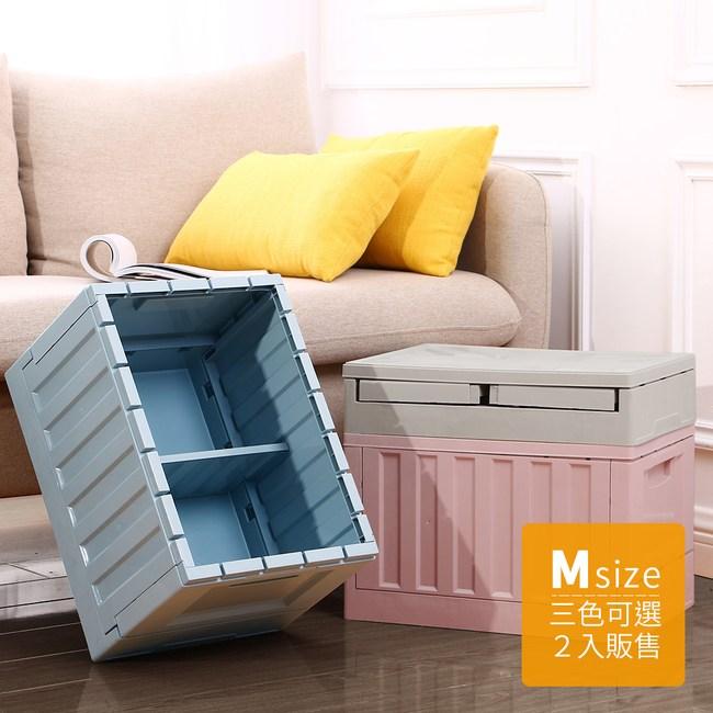【Mr.Box】北歐風貨櫃收納箱/收納櫃/組合椅(中款2入組-多色可選灰綠1入+粉1入
