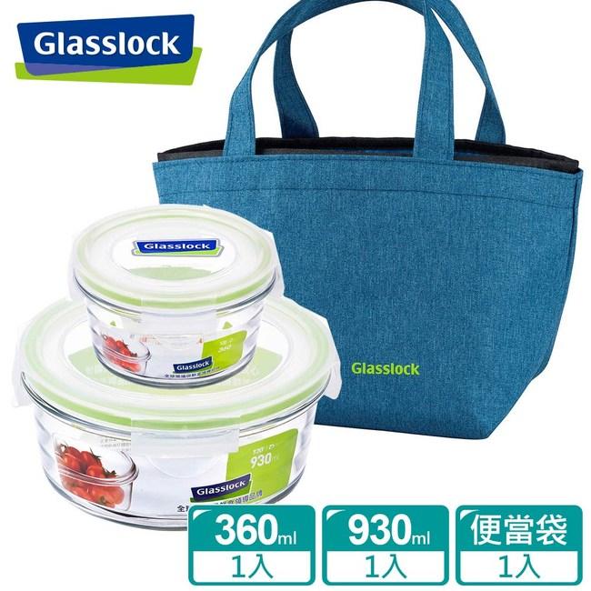 【Glasslock】微波強化玻璃保鮮盒-兩用便當袋綠色3件組