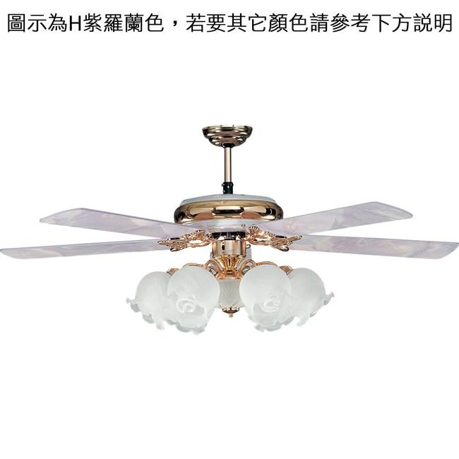 【大巨光】燈扇_60吋(WT-397+WT-400)青玉石