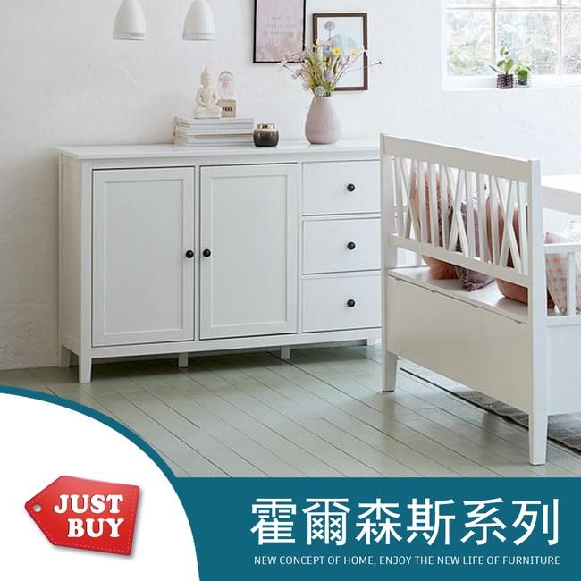 一般區免運【JUSTBUY】霍爾森斯經典2+3抽屜櫃DIY