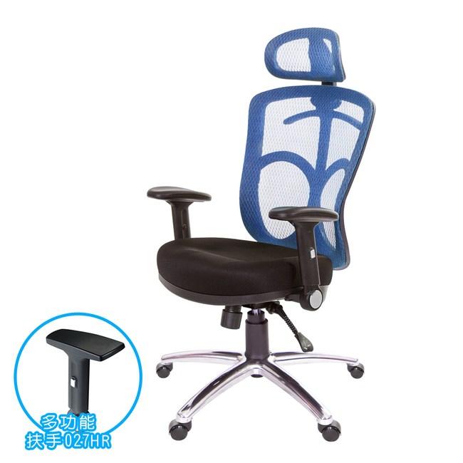 GXG 高背電腦椅  (摺疊/滑面扶手)TW-096 LUA3 #訂購備註顏色