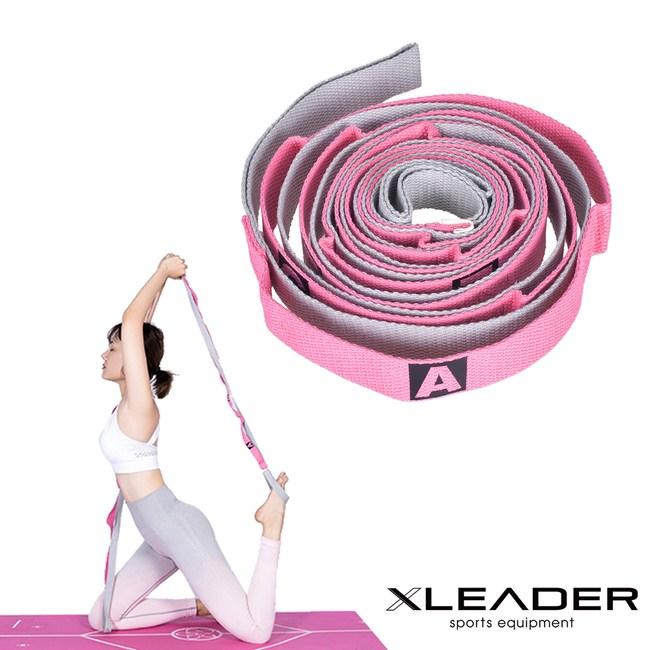 Leader X 免調節分隔瑜珈繩 伸展繩 拉筋帶 粉紅