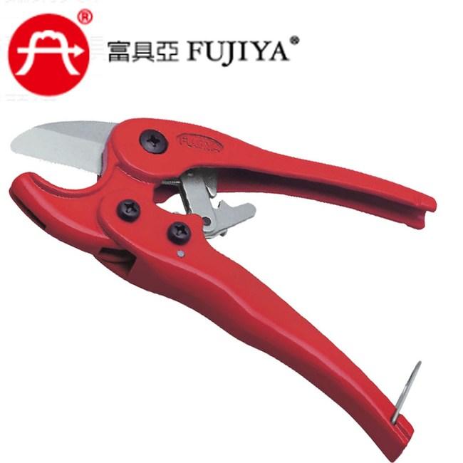 【富具雅 FUJIYA】PVC塑膠水管剪8