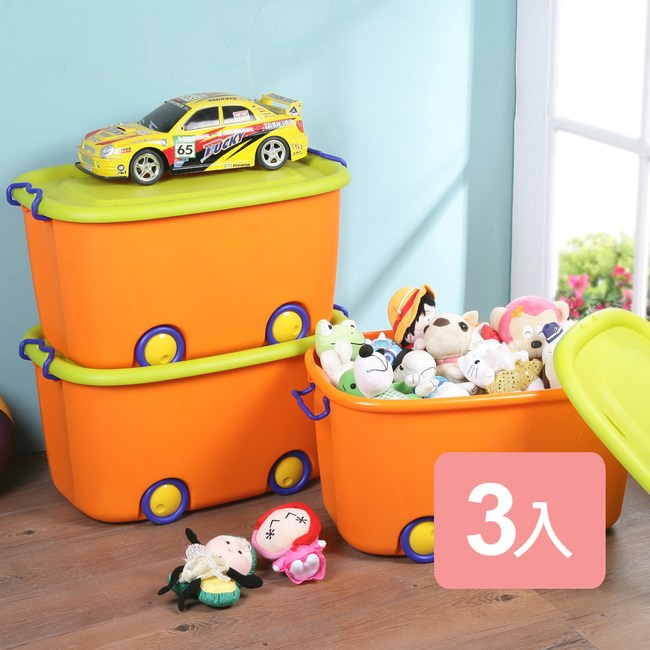 《真心良品》彩繪童年附輪掀蓋收納箱45.5L(3入)橘色