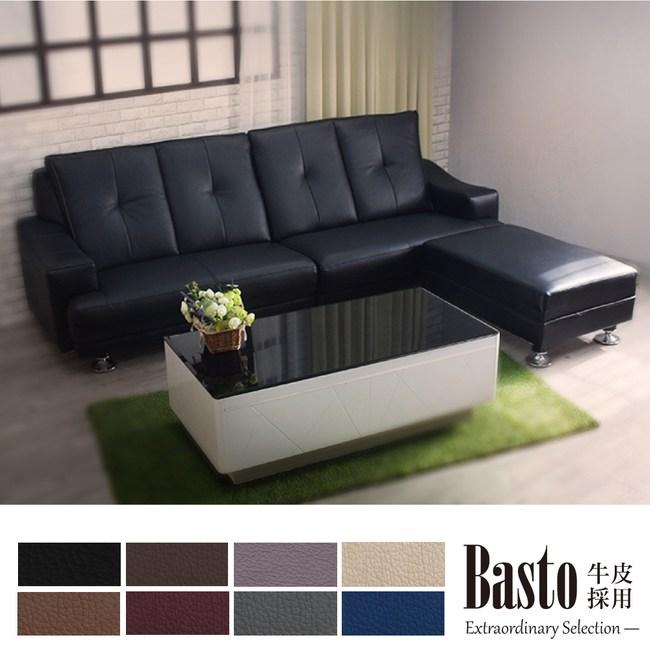 IHouse-巴斯托 名流之選進口牛皮 L型沙發黑色