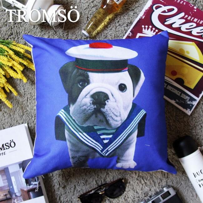 TROMSO品味英倫棉麻抱枕/水手法鬥