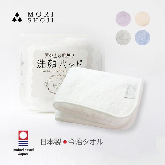 【日本森商事】白雲日製今治極上厚棉洗顏毛巾-28x32cm-5色雲柔白