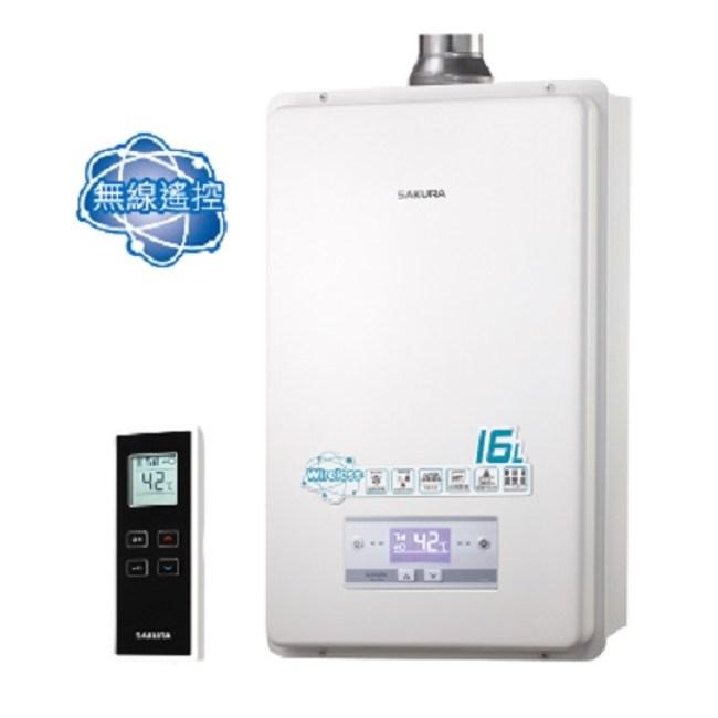 櫻花16L強制排氣(H1625)熱水器數位式H-1625