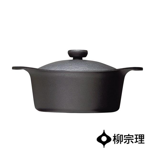 日本柳宗理 南部鐵器雙耳深鍋22cm(附黑鐵蓋)