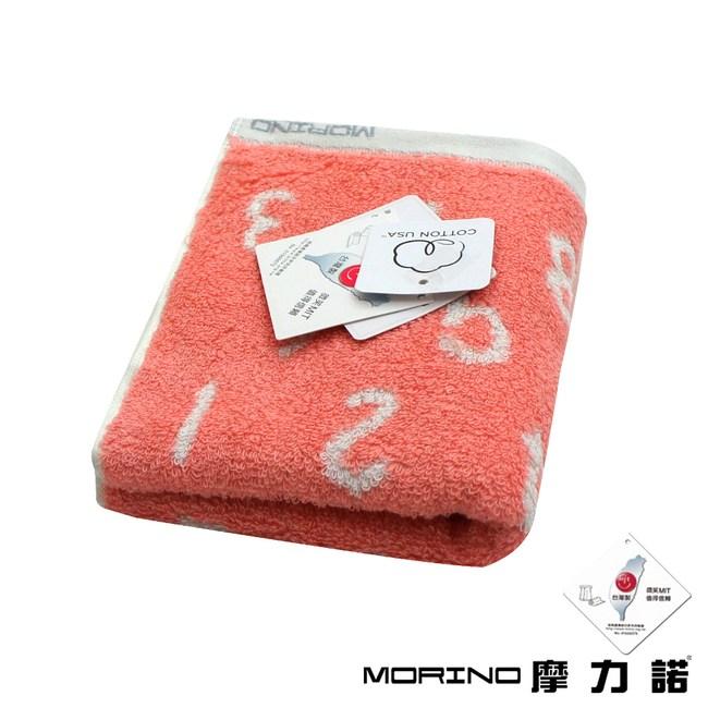 MORINO美國棉魔幻數字緹花毛巾2件組-粉色