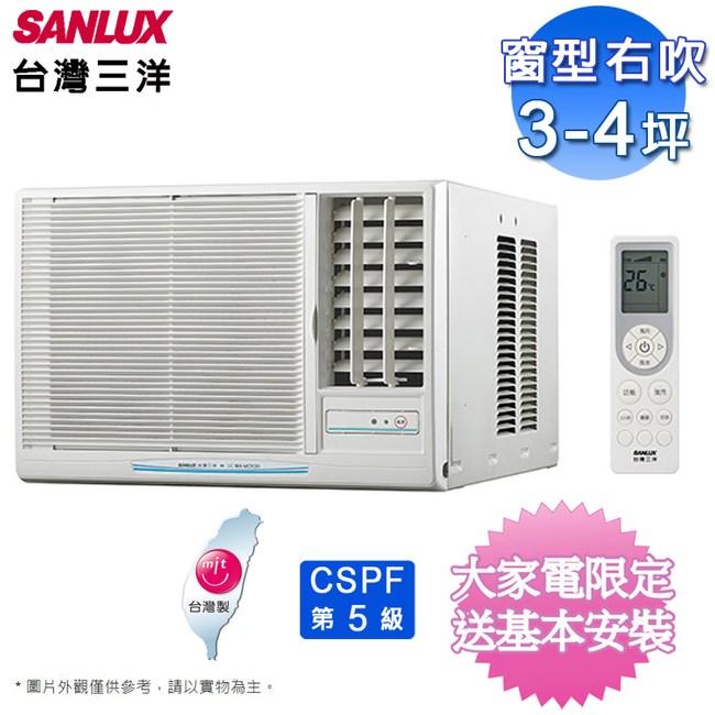 台灣三洋3-5坪窗型右吹冷氣SA-R22FEA~含基本安裝