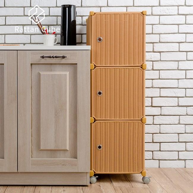 【藤立方】組合3格收納置物櫃(3門板+附輪)-蜂蜜色-DIY