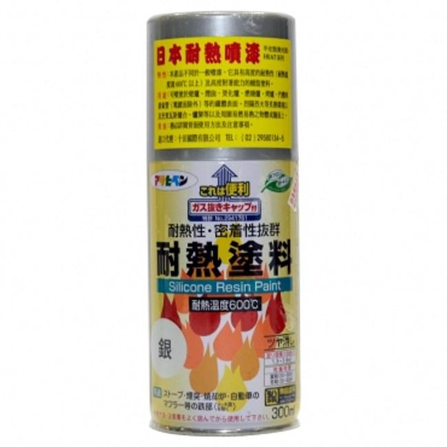 Asahi耐熱噴漆300ml(銀色)