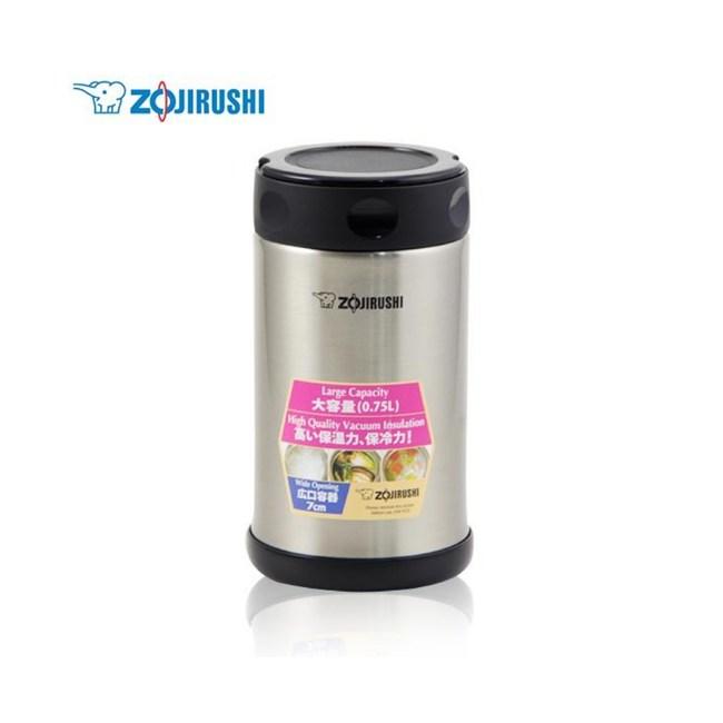 象印【SW-FCE75-XA】750ml燜燒罐-銀色