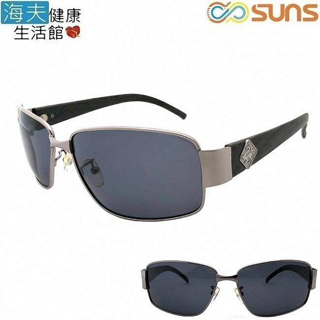 【海夫】向日葵眼鏡 鋁鎂偏光太陽眼鏡 輕盈(322025)