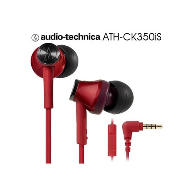 鐵三角 ATH-CK350iS 紅色 智慧型手機專用 免持通話