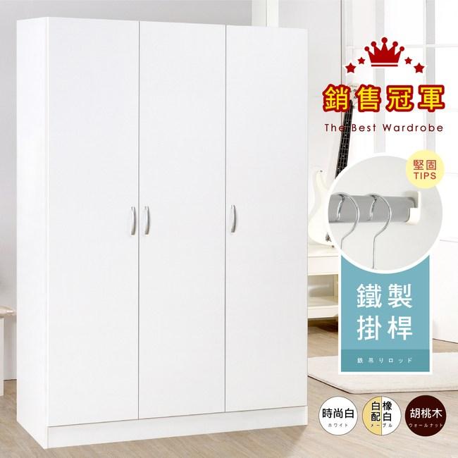 【Hopma】三門衣櫃/衣櫥/櫃子-時尚白