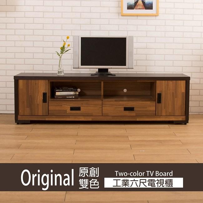 【LOHA】Original原創雙色工業(六尺電視櫃)