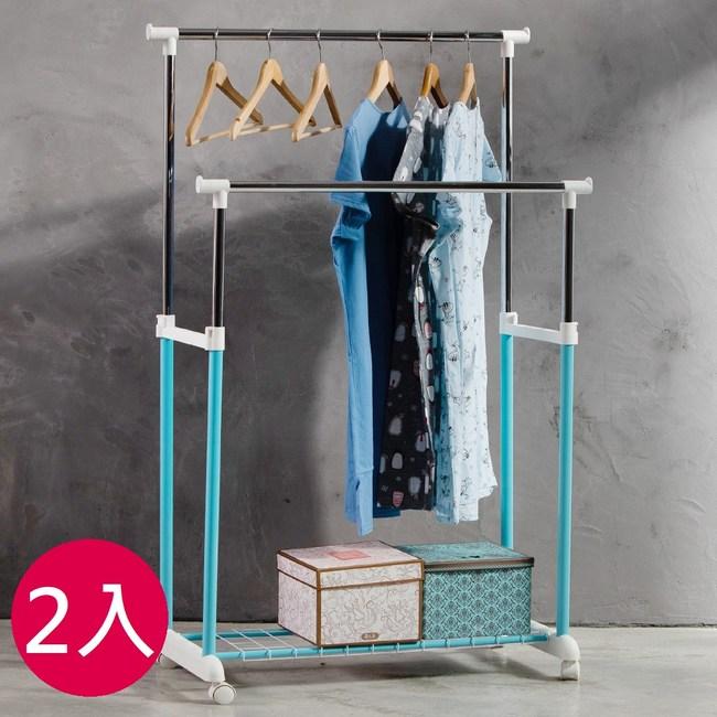 【晾曬專家】優惠2入-MIT 馬卡龍雙桿附置物底網雙桿伸縮曬衣架藍色2入