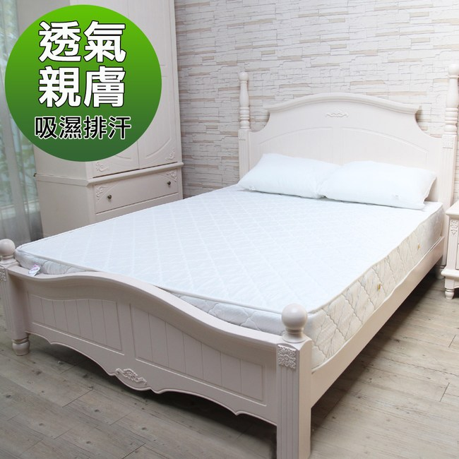 【Beatify】吸濕排汗單人3.5尺獨立筒床墊(3M吸濕排汗技術)單人3.5尺