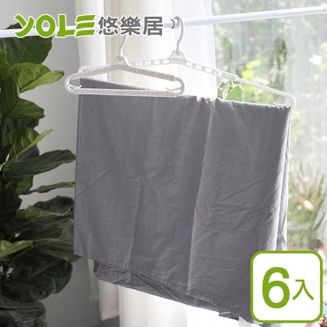 【YOLE悠樂居】PP可伸縮式衣架/大浴巾架(6入)#1228046