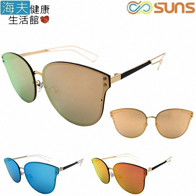 【海夫】向日葵眼鏡 太陽眼鏡 韓系/流行/UV400(522021)粉綠