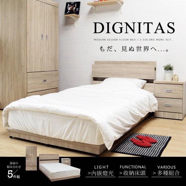 obis狄尼塔斯3.5尺單人房間組-5件式床頭床底床墊床頭櫃衣櫃2色梧桐
