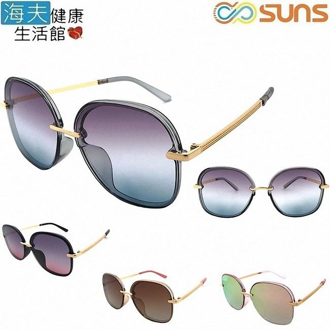 【海夫】向日葵眼鏡 太陽眼鏡 韓系/流行/UV400(622525)藍