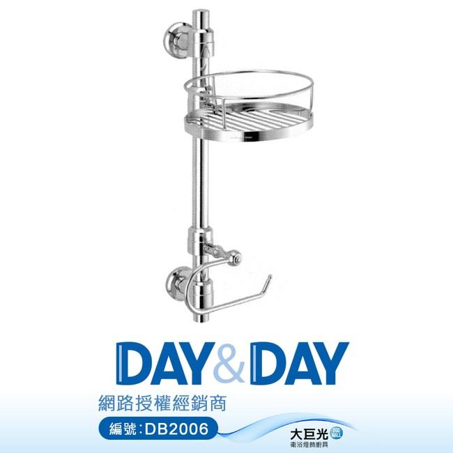 DAY&DAY  雙層可旋轉直立式置物架_6650-05
