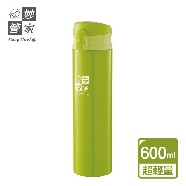 【妙管家】超輕量真空彈蓋杯-青綠 600ml (保溫杯)