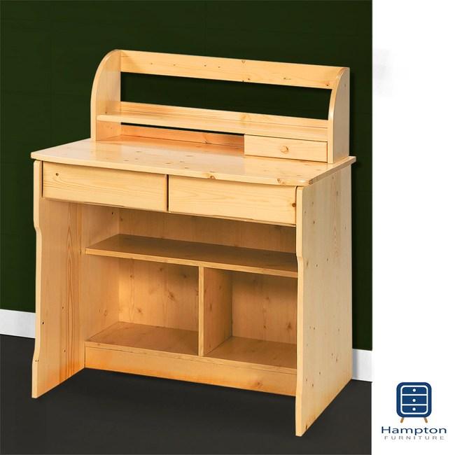 【Hampton 漢汀堡】海柔爾松木實木3尺二抽書桌
