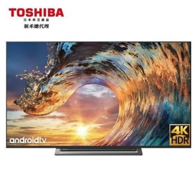 TOSHIBA 東芝 43型4K聯網液晶電視 43U7900VS