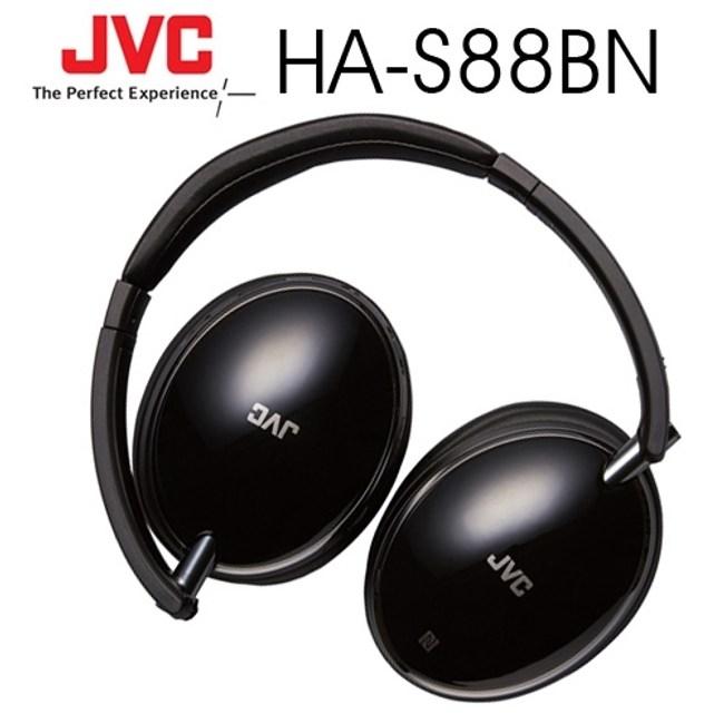 JVC HA-S88BN 降噪藍芽無線 耳罩式耳機