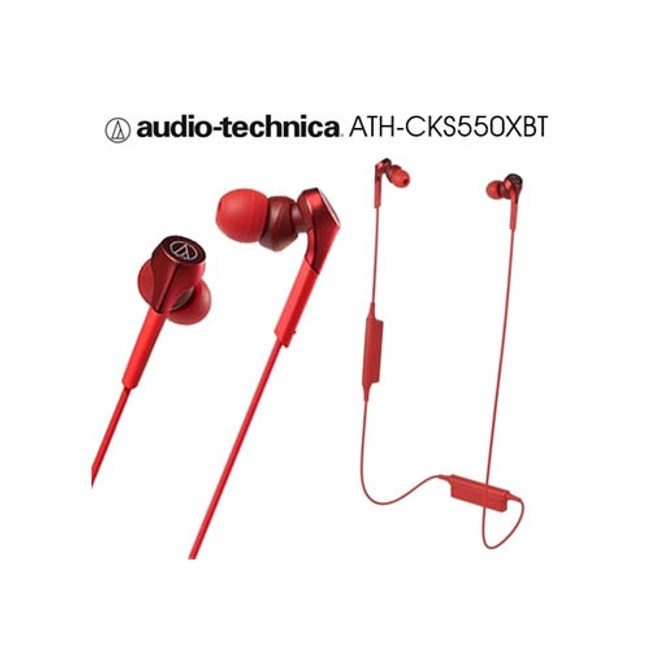 鐵三角 ATH-CKS550XBT 紅 無線繞頸式入耳式耳機 藍芽重低