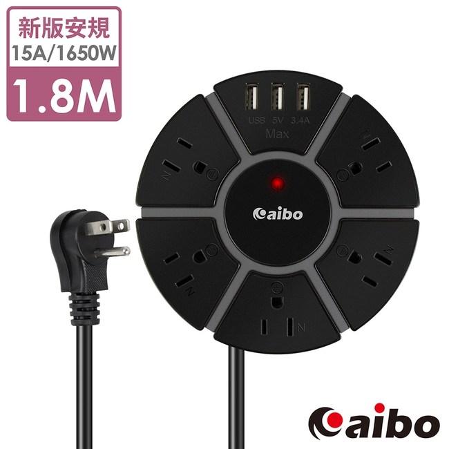 【aibo】環形15A電源延長線(1切5座+USB*3)-1.8M/黑黑色/1.8M