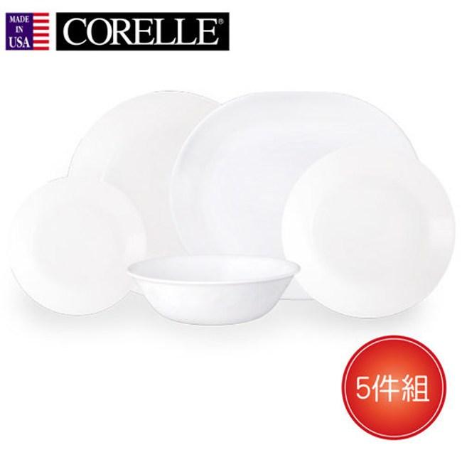 【美國康寧】純白5件式餐具組A CL-5A-N