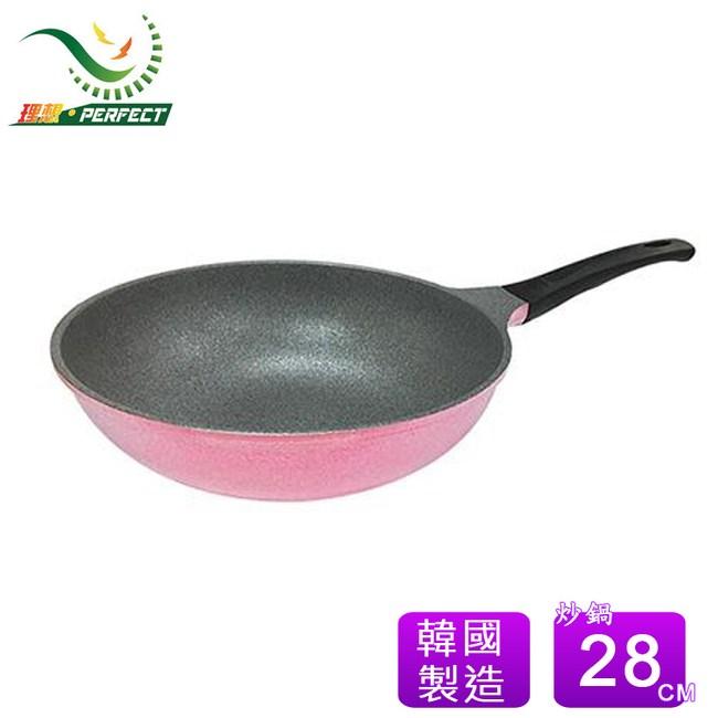 PERFECT 理想晶鑽不沾炒鍋28cm粉紅(無蓋)~韓國製造