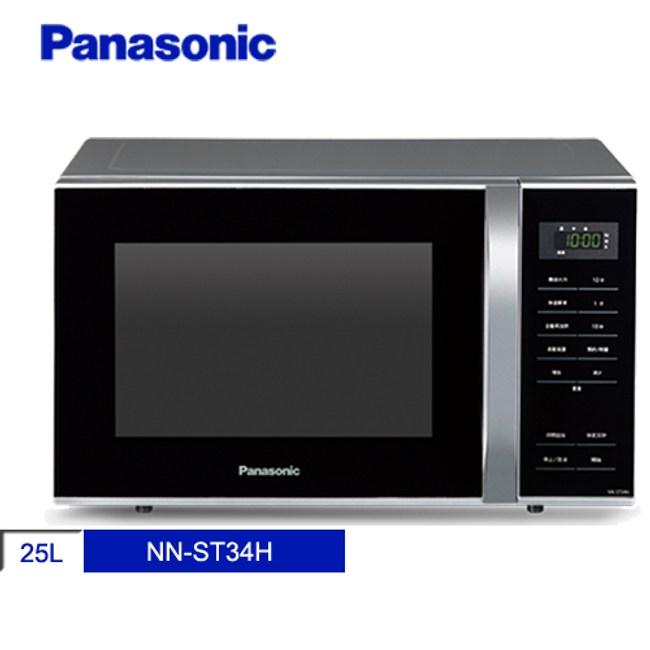 Panasonic 國際 25L微電腦微波爐 NN-ST34H
