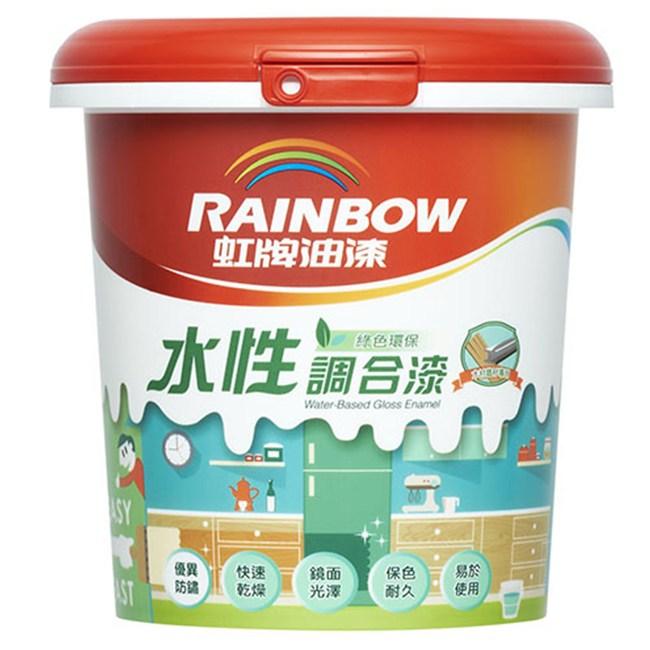 虹牌 水性調合漆  特白色 1L