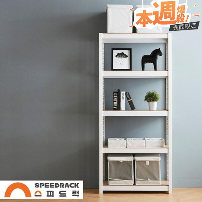 韓國 Speed Rack 角鋼五層架 白色 80x40x180cm